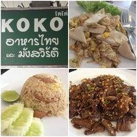 Photo taken at Koko by Neus B. on 4/24/2013