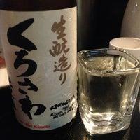 Photo taken at Bonsai Sushi II by Salisha O. on 7/8/2013