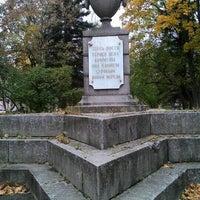 Photo taken at Площадь Жертв Революции by Anna P. on 10/10/2015