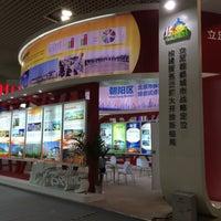 Photo taken at Xiamen Int'l Conf. & Exhi. Center 厦门国际会展中心 (XICEC) by Luis E. on 9/9/2016