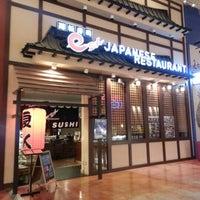 Photo taken at East Japanese Restaurant by Karen L. on 11/8/2012