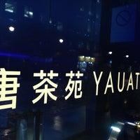 Photo taken at Yauatcha by Michael H. on 1/28/2013