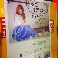 Photo taken at TOWER RECORDS 郡山店 by Takahiro K. on 3/30/2014