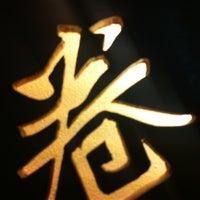 Japanese touch - Review of Ikebana, Antwerp, Belgium ...