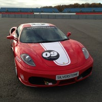 Photo taken at Silverstone Experience Centre by Vlad K. on 11/30/2013