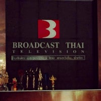 Photo taken at Broadcast Thai Television by Nuyui R. on 1/21/2013