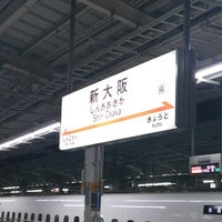 Photo taken at JR新大阪駅 21-22番ホーム by Akito F. on 12/31/2012