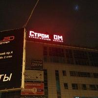 Photo taken at Стройдом by Илона Б. on 1/21/2013