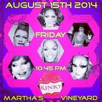 Photo taken at Martha's Vineyard by Matthew D. on 8/15/2014
