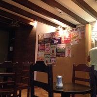 Photo taken at La Covacha Barra de Café by Inti A. on 4/4/2015