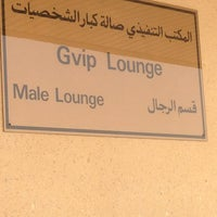 Photo taken at GVIP Lounge by Abdulrahman on 3/30/2013