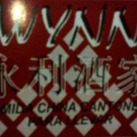 Photo taken at Wynn by Julio B. on 8/3/2013
