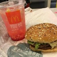Photo taken at 麦当劳 McDonald's (茂业百货店) by Nix J. on 1/23/2016