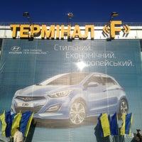 Photo taken at Terminal F (KBP) by Alexandr D. on 5/2/2013