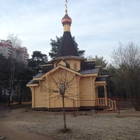 Photo taken at Салтыковский лесопарк by Vadim P. on 4/8/2014