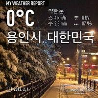 Photo taken at 동막초등학교,호수마을계룡리슈빌,어울림 (ID:29-820) by Moon100(H.G) K. on 2/3/2013