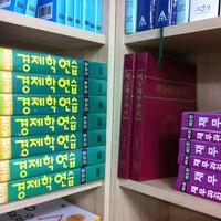 Photo taken at 마이웨이 서적 by Sunyoung L. on 2/18/2013