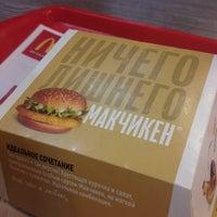 Снимок сделан в McDonald's пользователем Olka A. 11/28/2014