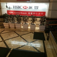 Photo taken at HSBC Centre by Vincent L. on 7/15/2016
