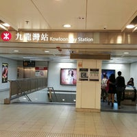 Photo taken at MTR Kowloon Bay Station 九龍灣站 by Vincent L. on 11/29/2015