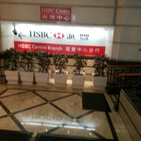 Photo taken at HSBC Centre by Vincent L. on 7/14/2016