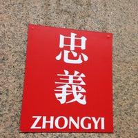 Photo taken at 捷運忠義站 MRT Zhongyi Station by Giovanna Z. on 4/9/2016