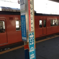 Photo taken at JR Nishikujō Station by Hajime T. on 2/28/2013