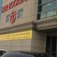 Photo taken at Jarir Bookstore by Nouf R. on 5/7/2013