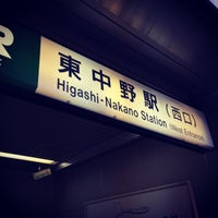 Photo taken at Oedo Line Higashi-nakano Station (E31) by Tomohiko T. on 6/26/2015
