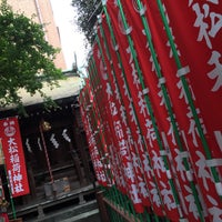 Photo taken at 大松稲荷神社 by Ryu T. on 9/6/2015