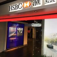 Photo taken at HSBC 匯豐 by Taku 目. on 12/30/2015