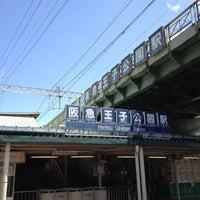 Photo taken at Oji-koen Station (HK14) by G c. on 4/21/2013