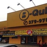 Photo taken at B-Quik by thummanoon k. on 4/11/2014