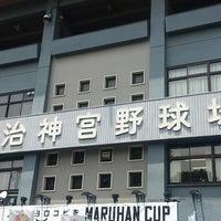 Photo taken at Meiji Jingu Stadium by 祐 on 6/9/2013