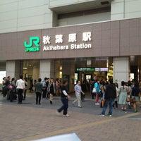 Photo taken at Akihabara Station by データベースドラゴン on 5/5/2013