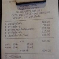 Photo taken at Lee Café by Nok R. on 2/14/2014