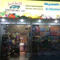 Photo taken at Al-Madina Grocery by Fuad A. on 9/7/2014