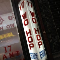 Photo taken at Wo Hop Restaurant by David K. on 10/20/2012