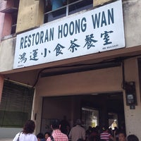 Photo taken at Restoran Hoong Wan by MadSammie on 11/3/2013