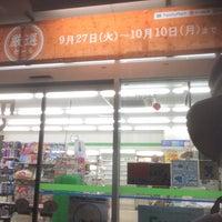 Photo taken at ファミリーマート 金沢橋場町店 by mizuodori(水踊) T. on 9/29/2016