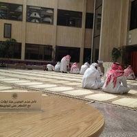 Photo taken at معهد الادارة العامة by Mamd A. on 3/4/2013