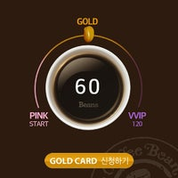 Photo taken at The Coffee Bean & Tea Leaf by Cheoloh N. on 4/6/2014
