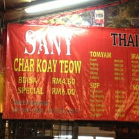 Photo taken at Sany Char Koay Teow by Adam K. on 3/9/2013