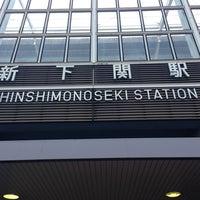 Photo taken at Shin-Shimonoseki Station by Takuya U. on 5/6/2013
