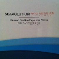 Photo taken at German Pavilion by Kai H. on 6/13/2012