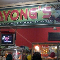 Photo taken at Ayong's by Alia S. on 4/19/2012