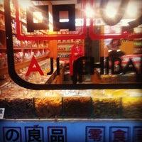 Photo taken at Aji Ichiban 優の良品 by Kirsten P. on 8/29/2012
