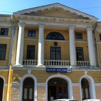 Photo taken at Санкт-Петербургский почтамт 190000 by Helena B. on 5/28/2012