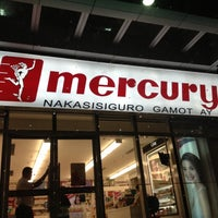Photo taken at Mercury Drug by Mich O. on 2/12/2012