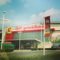 Photo taken at Big C (บิ๊กซี) by pom527 on 3/27/2014